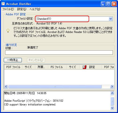 create adobe pdf printer windows 7