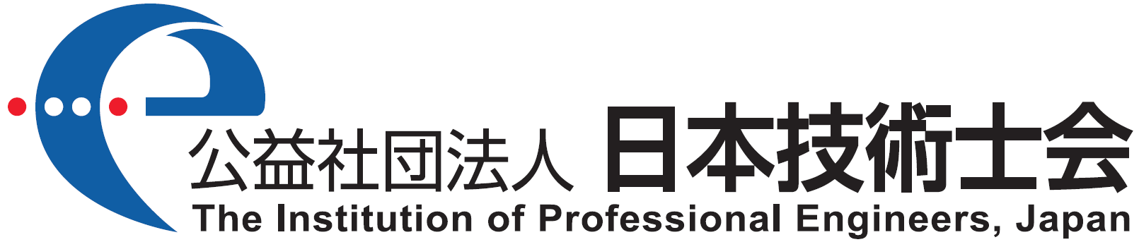 The Institution of Professional engineers, Japan, Nuclear & Radiation Division