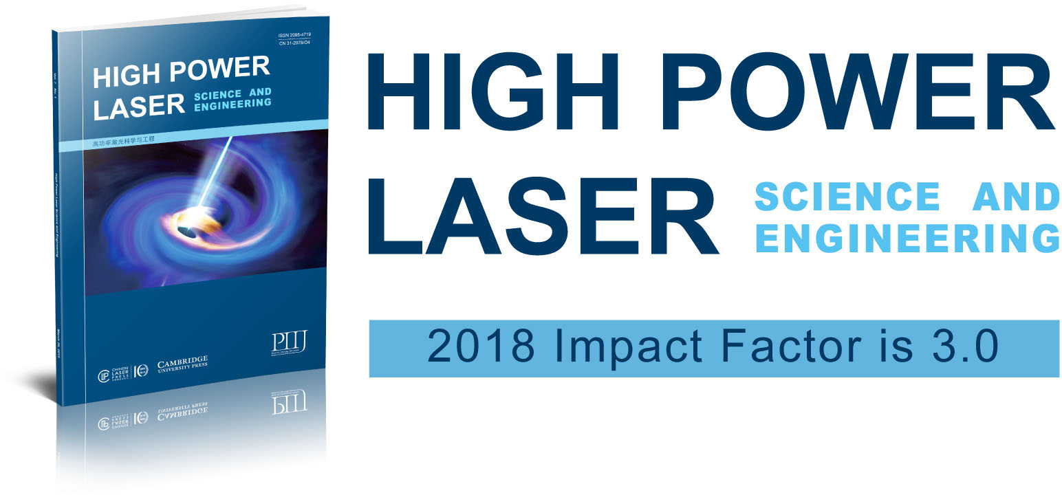 High Power Laser Science and Technology