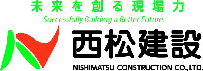 Nishimatsu Construction Co., Ltd.