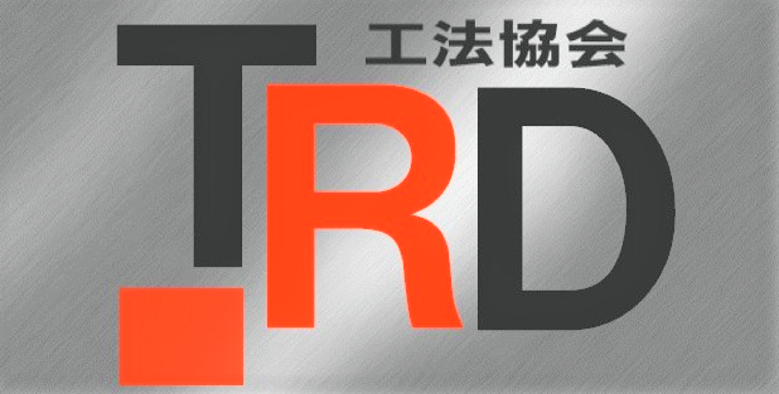 TRD Association