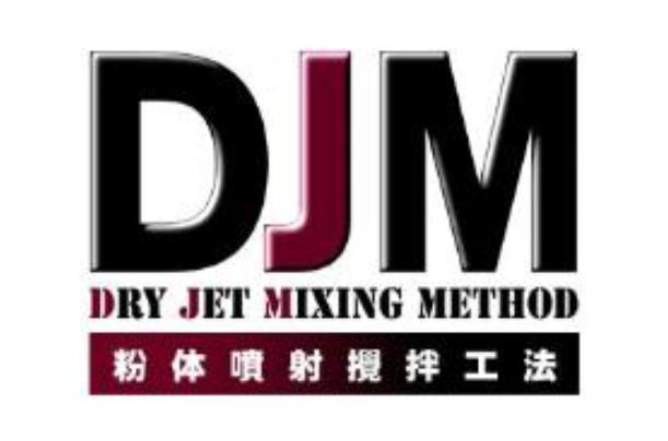 DRY JET MIXING METHOD
