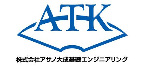 ASANO TAISEIKISO ENG. Co.,Ltd.