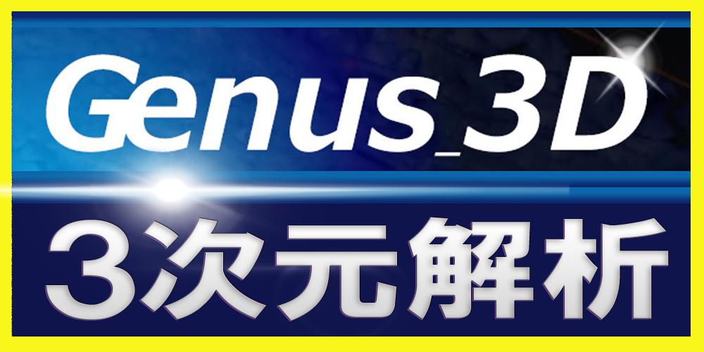 Shinkouseiki Co., Ltd.