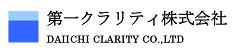 第一クラリティ株式会社