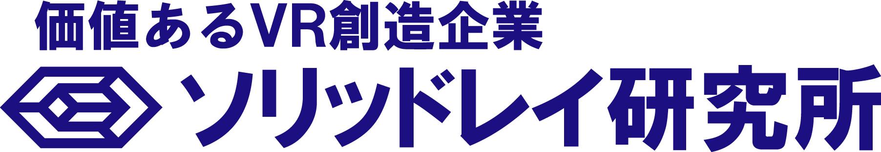 株式会社ソリッドレイ研究所