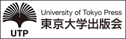University of Tokyo Press